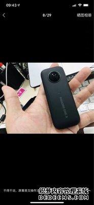 【摄影达人】Insta360 ONE X运动相机怎么样,被扒质量确实差?