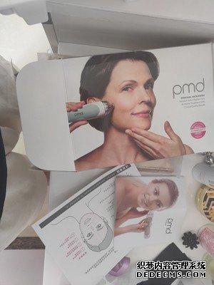 大家使用说说PMD微晶嫩肤仪评测怎么样?用过效果好不好用?