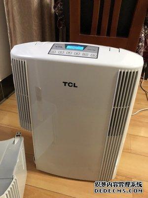 真实使用评测TCL DES16E除湿机怎么样呢?除湿机质量好不好?