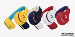 1699元!苹果中国上架新Solo3耳机 撞色搭配很好看