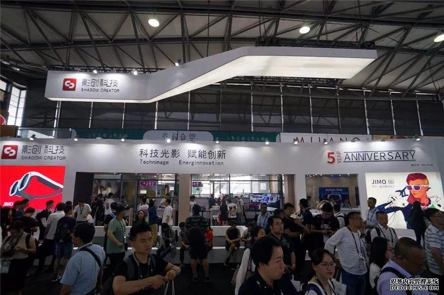 CES Asia:MR混合现实引发行业热议