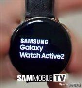 三星Galaxy Watch Active2真机图曝光