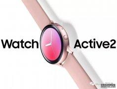 曝光的Galaxy Watch Active 2图片显示玫瑰金配色