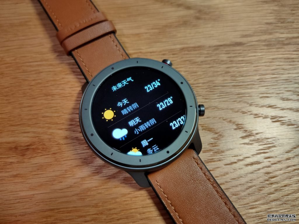 华米Amazfit GTR,一款能同时适配运动和商务人士的智能手表