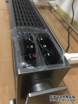 客观点评本臣踢脚线取暖器有用吗?用电比空调少不?