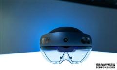 微软HoloLens 2正式出货:佩戴更舒适  售价3500美元