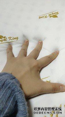 求助揭秘royalking是泰国的吗?royalking乳胶床垫怎么样?