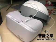网友交流爱奇艺VR一体机怎么样?听说被爆料啦?
