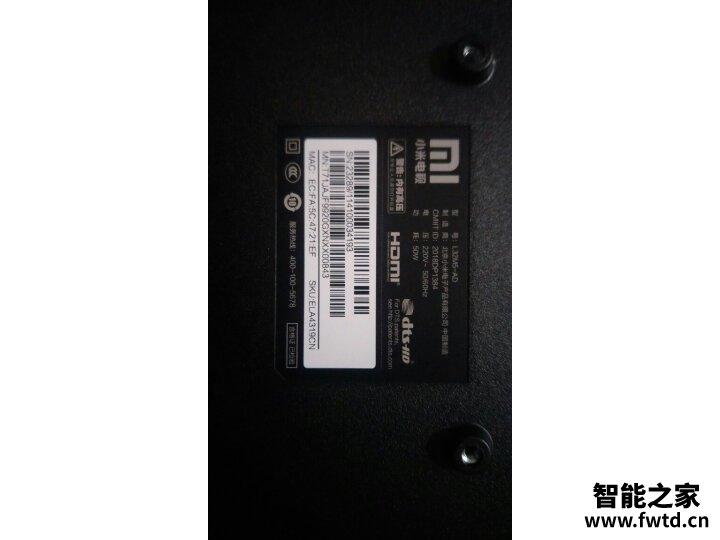 评测小米l32m5-ad和小米l32M5-ec哪个好?入手区别有吗?