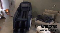 真相爆料荣泰RT6039按摩椅怎么样?我想听真实的揭秘