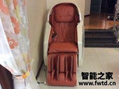网购讨论奥佳华按摩椅怎么样?最新实用爆料