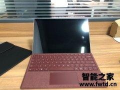 评测剖析微软Surface Pro 7 i7 16GB 256GB笔记本质量差不差??