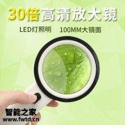 上海申宏放大镜质量怎么样,四款超清晰超便捷的放大镜推荐
