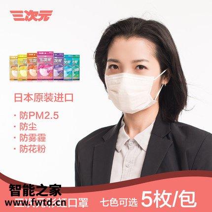 日本kowa三次元口罩怎么样防雾霾吗,三款效果最好的口罩推荐
