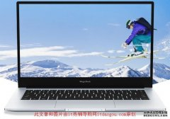 华为荣耀MagicBook 14十代i5和i7哪个好?测评有什么区别?