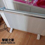 关注一下:多朗速热碳晶取暖器好吗?效果比空调要强?