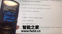 科大讯飞翻译机2.0怎么样?建议看过反馈缺点再选择