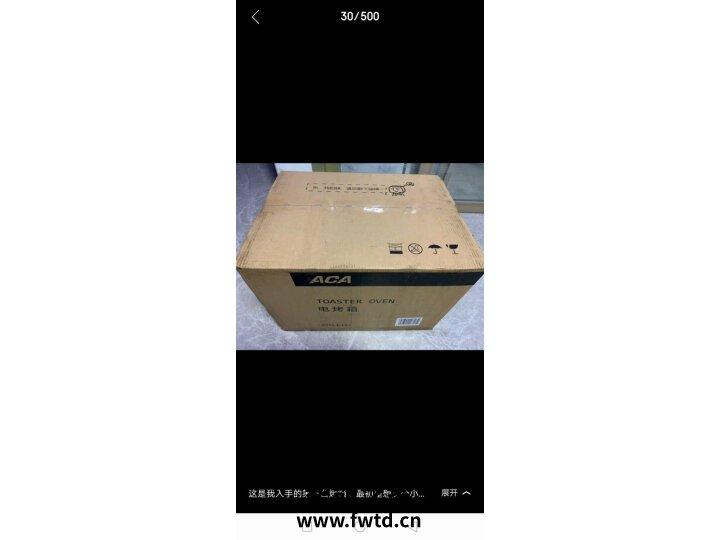良心评测北美电器ATO-E45S怎么样呢??解密北美电器ATO-E45S评测