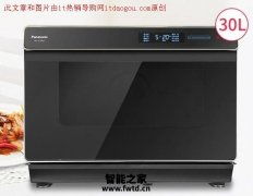 使用松下(Panasonic)蒸烤箱SC300B感受及价格和配置性能点评