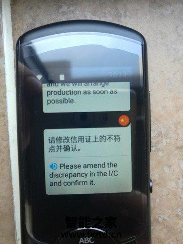 科大讯飞翻译机怎么样好用吗,科大讯飞翻译器2.0使用体验