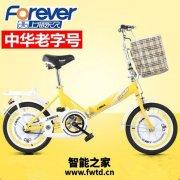 永久自行车怎么样是哪里产的,永久儿童折叠自行车使用体验