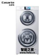 优缺点测评卡萨帝C8 U12W1怎么样呢??盘点卡萨帝C8 U12W1评测好