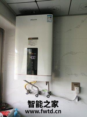 对比使用方太热水器JSQ25-D13E1和JQ31-D16E1哪个好,区别怎么样