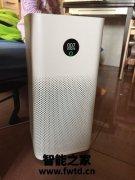 评测对比感受米家空气净化器F1和proh哪个好?有什么不同呢?