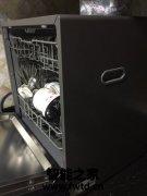 华帝H7洗碗机怎么样?用后一个月良心说感受!