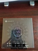 入手amazfit手表和苹果手表哪个好?说下amazfit手表和苹果手表区