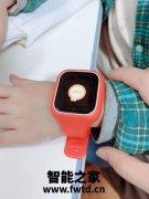 评测说下米兔儿童电话学习手表4怎么样??体验米兔儿童手表4功能