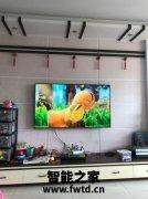 画质比拼:小米全面屏电视e65a和e65c和e65s有区别吗??选哪个好