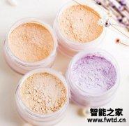 到底散粉是什么呢,带你认识散粉的作用和使用方法