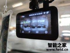 吐槽评测小米行车记录仪2怎么样呢??说说小米行车记录仪2好不好用?