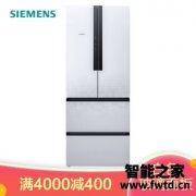 内幕爆料西门子BCD-480W(KM48ES20TI)怎么样??冰箱西门子BCD-480W质量好不