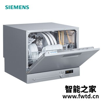 西门子嵌入式洗碗机SK215I00AC怎么样?功能如何?使用评价