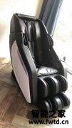 荣泰RT6039按摩椅怎么样感受大曝光?评测质量差不差