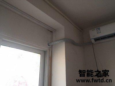 美的 KFR-26GW/WDCN8A3空调真实使用经历,答案在这里!
