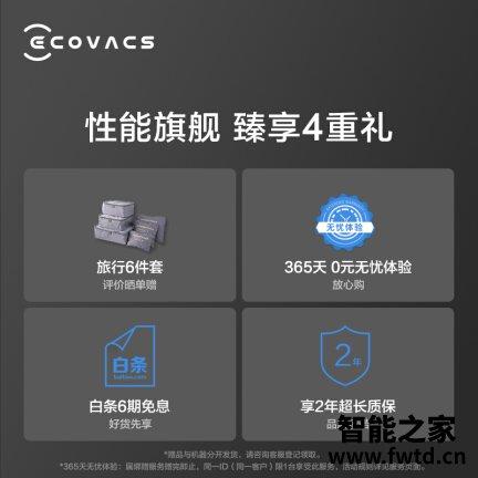 深入爆料科沃斯T5 Power和N5 Hero扫地机器人有区别没有?使用哪个好?图文