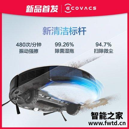 入手评测科沃斯T8 MAX和360 T90扫地机器人有啥区别?爆料哪个好?求助大家