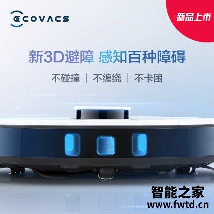 实情评测科沃斯T5 Power和T8 Power扫地机器人区别是?评测哪个好?老司机透