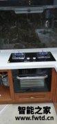 总体评测老板CT73X蒸烤一体机怎么样?吐槽一下老板CT73X蒸烤一体机好用吗?