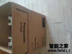 【真话实说】松下NU-JK200W蒸烤箱怎么样?大家一定要小心!!