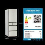 入手评测松下NR-JS45PXA-N冰箱怎么样呢??松下NR-JS45PXA-N冰箱质量如何?