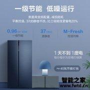 使用评测感受美菱BCD-632WPUCA冰箱怎么样???美菱BCD-632WPUCA冰箱质量如