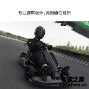 评测一下Ninebot九号小米平衡车MAX怎么样??Ninebot九号小米平衡车MAX好不