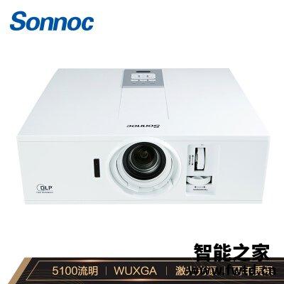 优缺点曝光索诺克SNP-ELU520E怎么样呢??投影仪索诺克SNP-ELU520E质量好吗