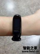 功能评测:小米手环5怎么样??好不好用呢?