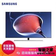 图文评测三星QA55Q80RAJXXZ电视怎么样?优缺点内幕分析