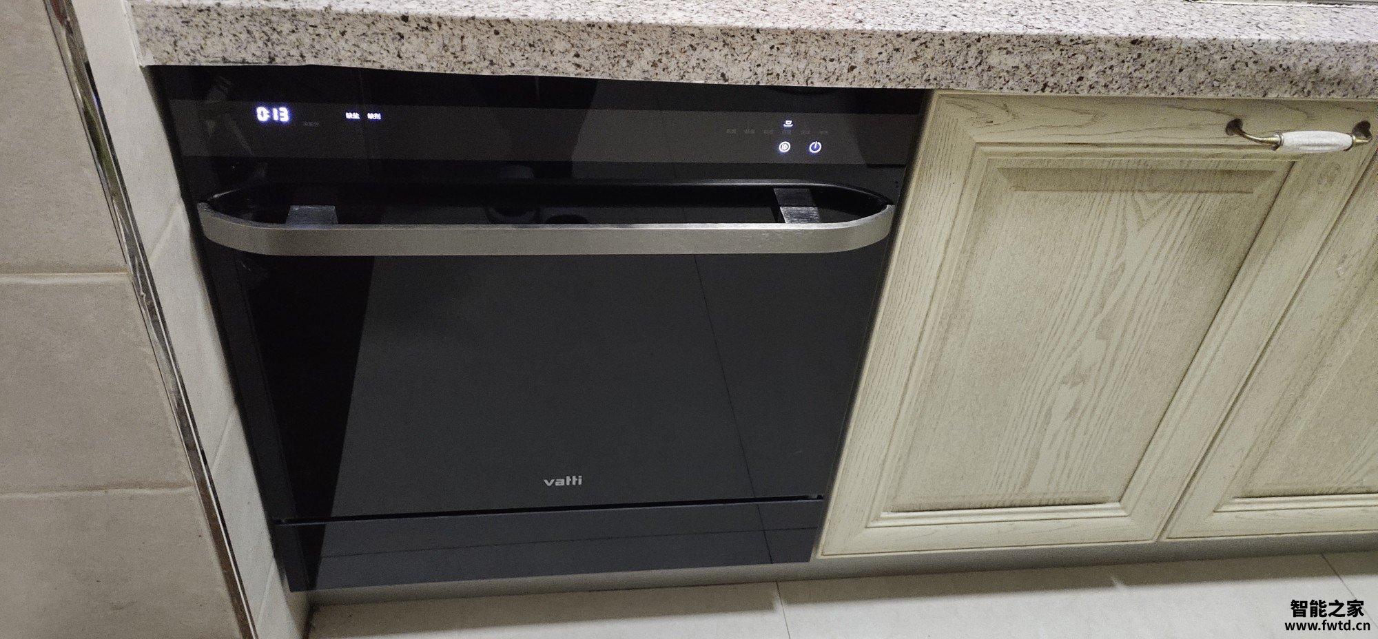 【已分享】华帝H7嵌入式洗碗机怎么样??入手质量真的好?